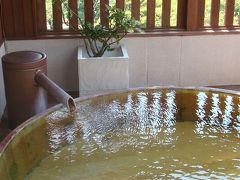 磐梯熱海温泉の旅行記