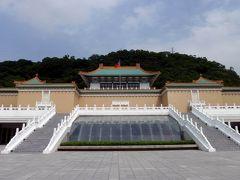 初めての台湾(台北)旅行行ってきました。その3