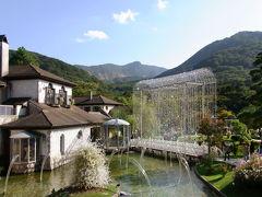 箱根ミュージアム巡り:②箱根ガラスの森美術館