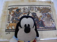 なべなべ、エジプトへ行く!(おまけ、チケット紹介編)