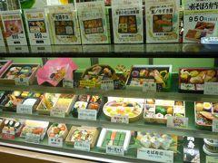 09年09月19日(土)、朝食は予定通り上野駅の駅弁。