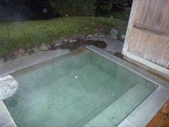 シルバーウイーク那須湯本温泉の旅