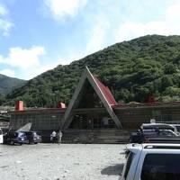 18切符で行く谷川岳ハイキング(2009年7月)