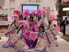 世界旅行博2009 韓国ブースで足止め