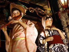 ひとり旅 [598] 巨大な切子燈籠が展示されていました「キリコ会館」石川県輪島市
