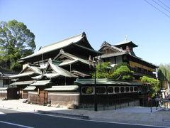 四国旅行記【3】 風情ある温泉街、道後