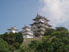 鳴門・金刀比羅宮と姫路城・倉敷2日間 新潟空港発着 2009年9月