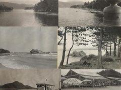北陸の旅(追憶の青春回帰)久美浜