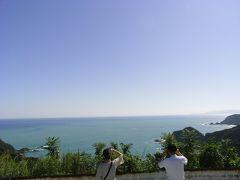 四国旅行記【4】 松山から土佐街道で、高知・須崎へ