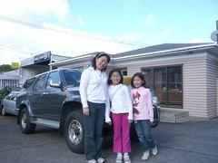 ニュージーランド親子ホームステイ2009