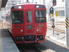 2009年9月西日本パスの旅6(熊本県)