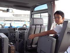 木更津航空祭 見学ツアー