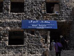 シリア便りVol.1~ゴラン高原のクネイトラへ