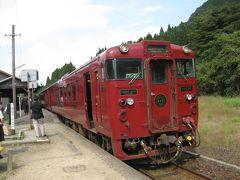2009年9月西日本パスの旅7(肥薩線いさぶろう号)