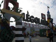 レゴランド(ドイツ)