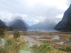 ミルフォード・サウンドへ行こう! まるごとニュージーランド8日間の旅 ダイジェスト版