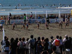 湘南の海でライフセービング選手権