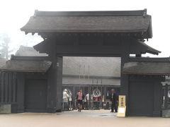 車で箱根湯本温泉へ(^O^♪ ~最終日 箱根関所~