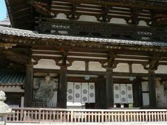 日本の旅 関西を歩く 奈良、法隆寺の中門周辺
