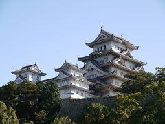 兵庫 初秋の姫路城