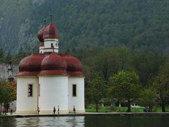 ベルヒテスガーデン/ケーニヒス湖で遊覧船に乗って。岸壁のエコーに耳をすませばの巻。