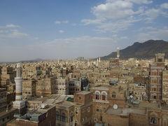 サナア~現代の古代都市