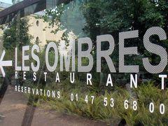パリのレストラン レ・ゾンブル LES OMBRES