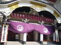 初歌舞伎座
