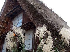秋の高山祭り(4)白川郷