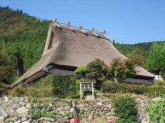 京都美山 かやぶきの里(作成中)