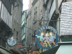 大通り Grand Rue はすっかり観光地