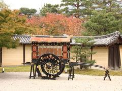 '09 秋の京都:大覚寺