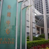 2009春の上海②ホテル→布市場へ♪