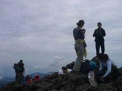 ▲▲チョコボール君を友に韓国岳登山と硫黄谷温泉