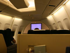 ローマー機中 09映画ロケ地巡りとグルメの旅(ローマ~アマルフィ) 完結編 作成中