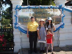 takerufailyのタイ家族旅行2009 アユタヤ篇