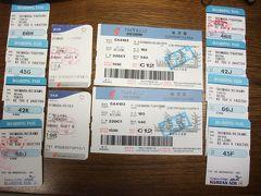 予定通り行くか激震地を行く北京、九寨溝と成都の皇后様の夫婦二人旅1