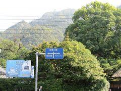 2009秋、日本百名城・岐阜城(1):10月31日(1):ロープウェイ、馬場跡、上格子門跡