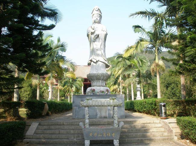 """2009年11月02日(月)福建省福清市漁渓鎮にある臨済宗発祥の地、日本黄檗宗の祖庭である""""黄檗山万福寺""""に出かけてきました。<br /><br />789年に建築が始まった1200年余りの歴史ある寺院、1992年以降、国外の黄檗宗関係者の寄付もあり、新しい建造物があちこちに建立されていました。 <br /><br />インゲン豆は日本に黄檗宗を伝えた隠元禅師からその名前を取ったものです。 作成中"""