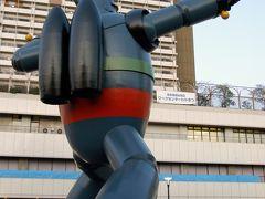 神戸へお出かけ・2009年その3・「行くぜ、鉄人!!」