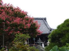 鎌倉本覚寺の境内