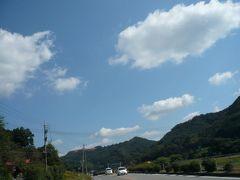 【山口】 秋芳洞へ!ついでに門司港レトロも行っちゃおう♪