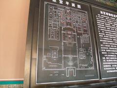 予定通り行くか激震地を行く北京、九寨溝と成都の皇后様の夫婦二人旅4