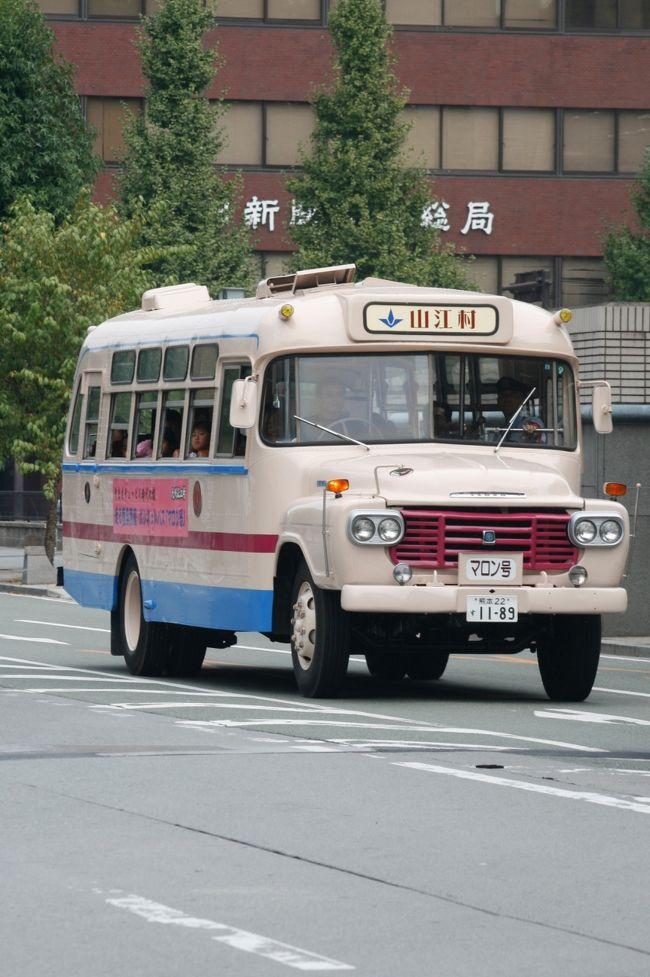 年に1度、9月に開催される<br />公共交通のイベント。<br /><br />ここに山江村のボンネットバスがやってくるのは<br />数年前から聞いていたのですが、<br />なかなかお会いする機会に恵まれませんでした。<br /><br />今年こそはいくぞー!と気合満々で<br />朝から出陣した私です。<br /><br />もちろん、目的はマロン号♪<br /><br />さて、どんな一日だったのか・・・ご覧くださいませ。