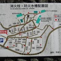 奈良田まで・・・(白鳳渓谷には行けなかった・・・)