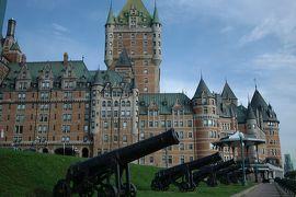 ケベック5日間 3日目「ケベックの夏」