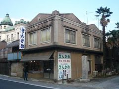 ★やるじゃないか小江戸川越・・まだまだ日本いいとこありますネ!