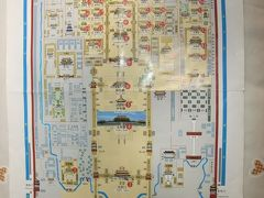 予定通り行くか激震地を行く北京、九寨溝と成都の皇后様の夫婦二人旅5