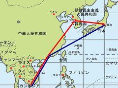 いきいきホーチミン(01) 出鼻くじいた空の旅 ~2009年10月~