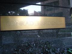 バンコク Wireless Street ソイ・ウィタユ コンラッド レジデンス Conrad Residence サービスアパートメント に宿泊してみました。